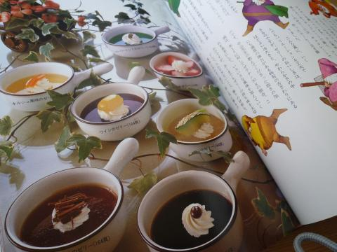 お菓子の絵本3