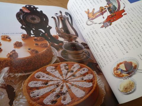 お菓子の絵本5