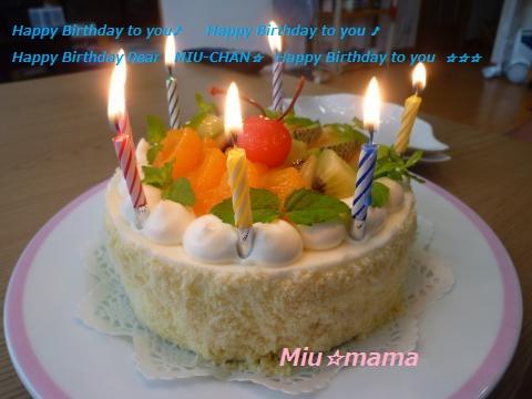 美羽7歳Birthday3