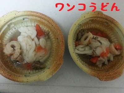 20140101_1.jpg
