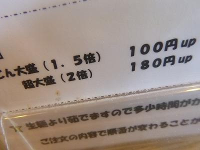 P1180184.jpg
