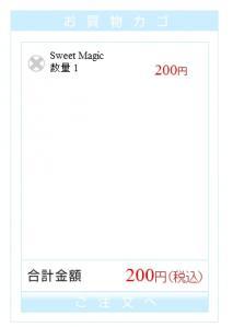 Baidu IME_2013-9-19_4-7-24