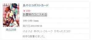 Baidu IME_2013-9-19_4-7-41
