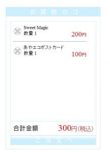 Baidu IME_2013-9-19_4-7-51