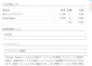 Baidu IME_2013-9-19_4-9-18