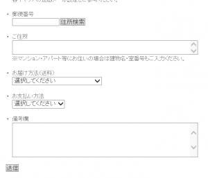 Baidu IME_2013-9-19_4-9-34