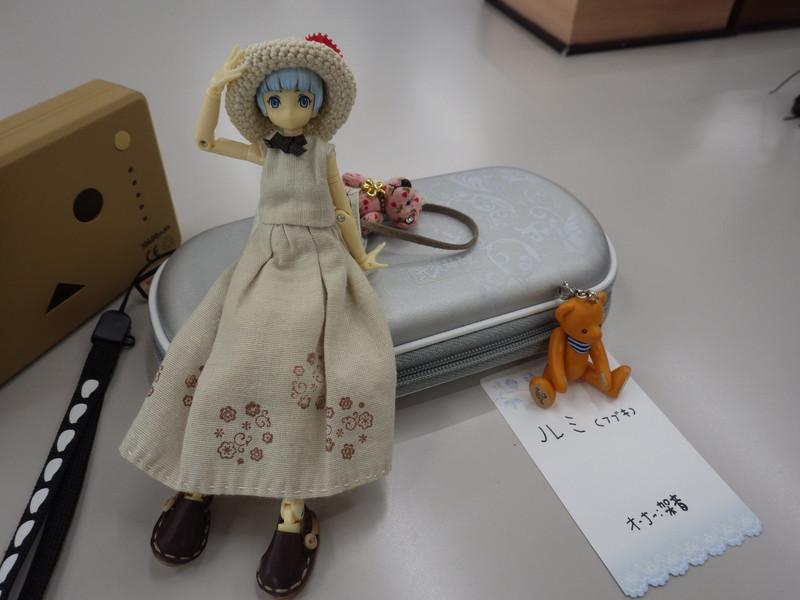 IMGP0212.jpg