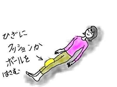 snap_mariyakko_2013102204348.jpg