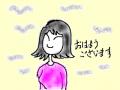 snap_mariyakko_20135115178.jpg