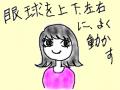 snap_mariyakko_201352141951.jpg