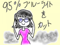 snap_mariyakko_201352161213.jpg