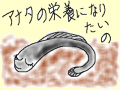 snap_mariyakko_20135417402.jpg
