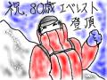 snap_mariyakko_201354175625.jpg