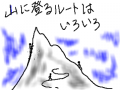 snap_mariyakko_2013564382.jpg