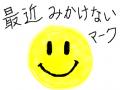 snap_mariyakko_20136041328.jpg