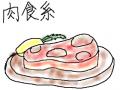 snap_mariyakko_20136115591.jpg