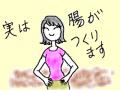 snap_mariyakko_201363195934.jpg