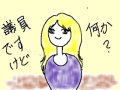snap_mariyakko_20136335320.jpg
