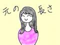 snap_mariyakko_201370145745.jpg