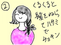 snap_mariyakko_201370151442.jpg