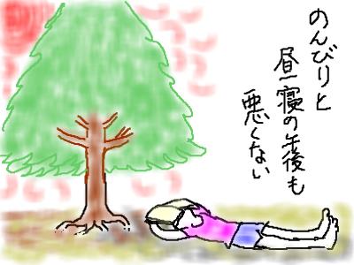 snap_mariyakko_201371161714.jpg