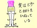 snap_mariyakko_20137243824.jpg