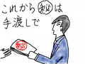 snap_mariyakko_20137521959.jpg