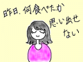 snap_mariyakko_20137541942.jpg