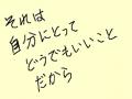 snap_mariyakko_2013754234.jpg