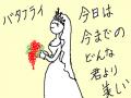 snap_mariyakko_20137542935.jpg