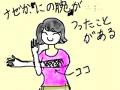 snap_mariyakko_20137545956.jpg