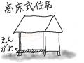 snap_mariyakko_201382204616.jpg