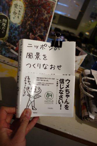 20140107_9.jpg