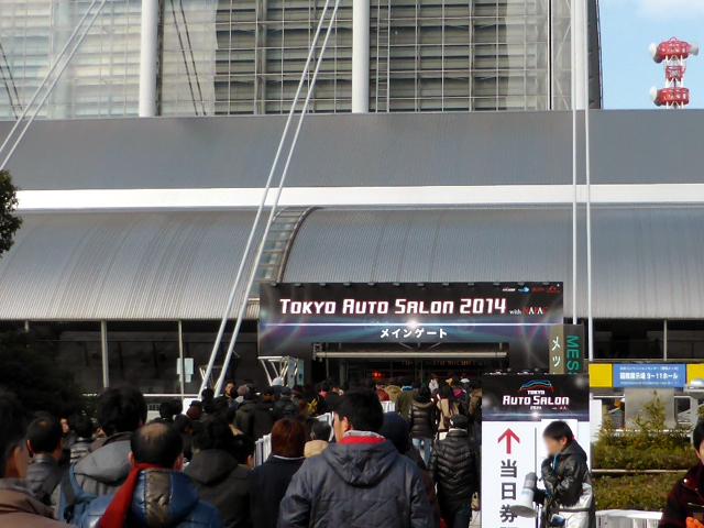 オートサロン2014会場入り口