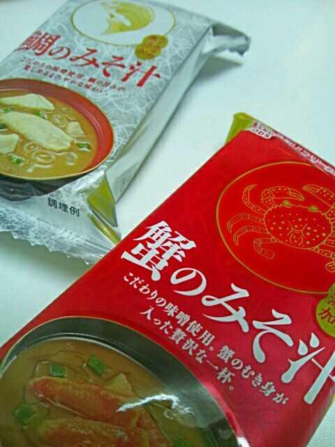 20130412KITTE限定アマノみそ汁