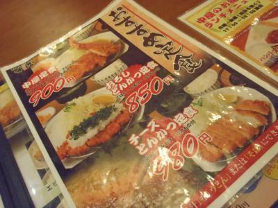 mudengochi11.jpg