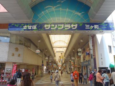 nagasaki09.jpg