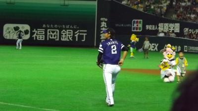 yafuoku04.jpg