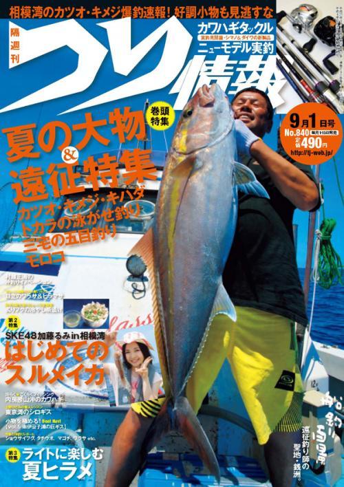 cover_convert_20130820195844.jpg