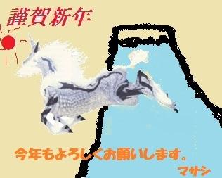 キリン年賀状-2