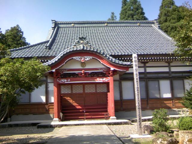 長岡市の都市計画・まちづくり 普済寺