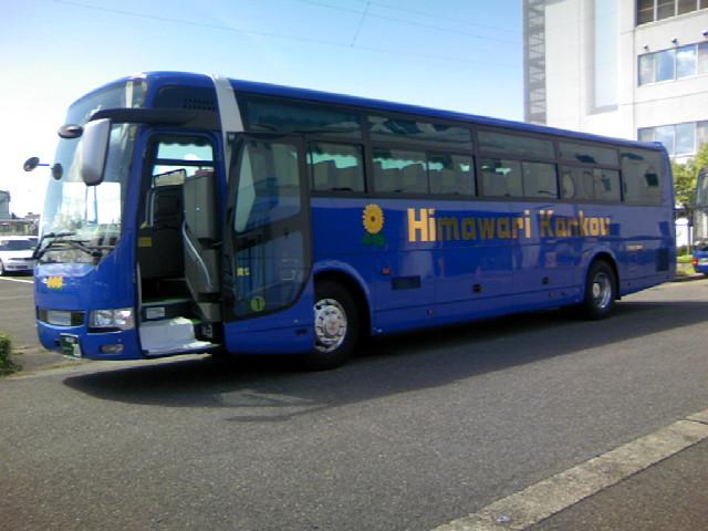見学用バス