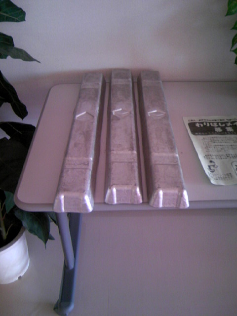 寿クリーンセンター リサイクル アルミ缶インゴット