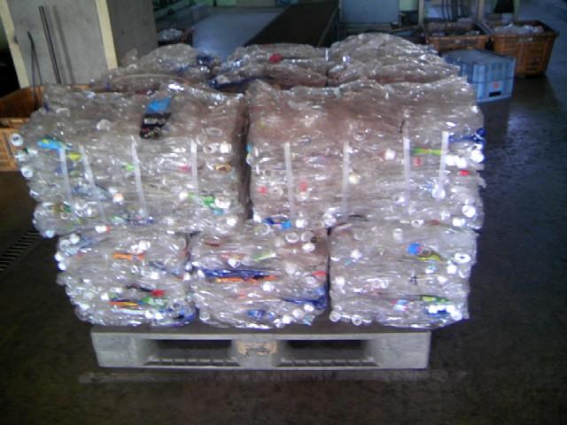 寿クリーンセンター リサイクル ペットボトル
