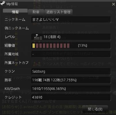 SnapCrab_NoName_2013-4-23_19-1-48_No-00.png