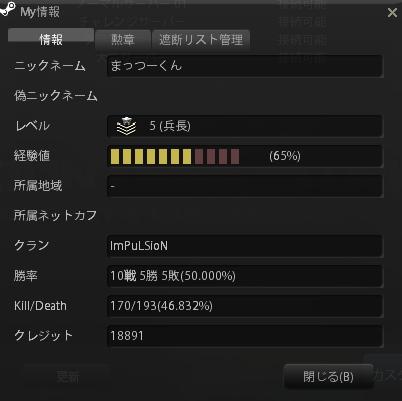 SnapCrab_NoName_2013-4-23_19-24-39_No-00.png