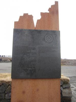 20130329Island 069