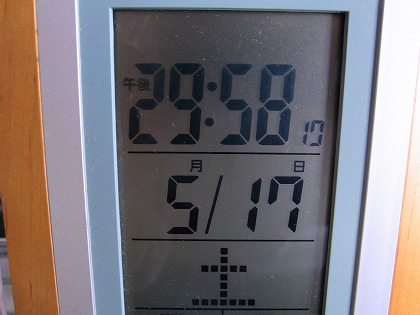 clock130519