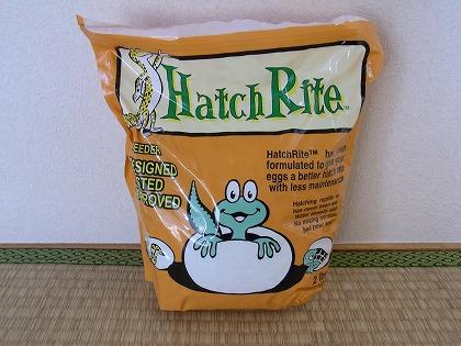hatchrite