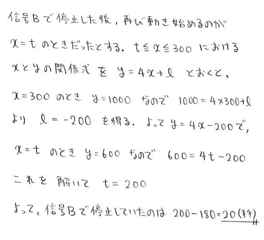 h10_20140210022346545.jpg